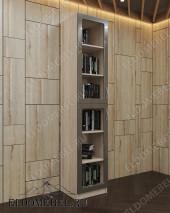 Шкаф для книг двухярусный ШККН (I) №2 в цвете «дуб сонома / шоколад»